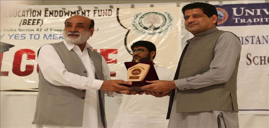 Scholarships given to 150 students in Turbat University under BEEF
