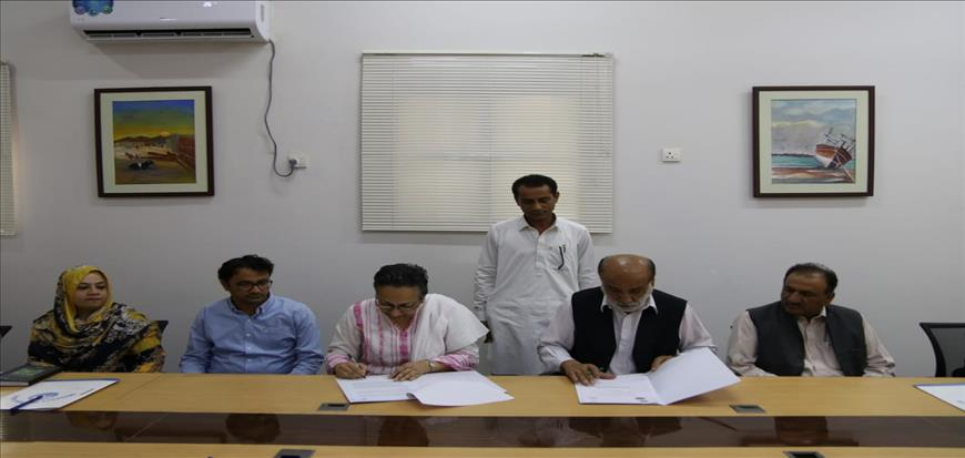 Turbat University and PPAF to work on water, poverty issues