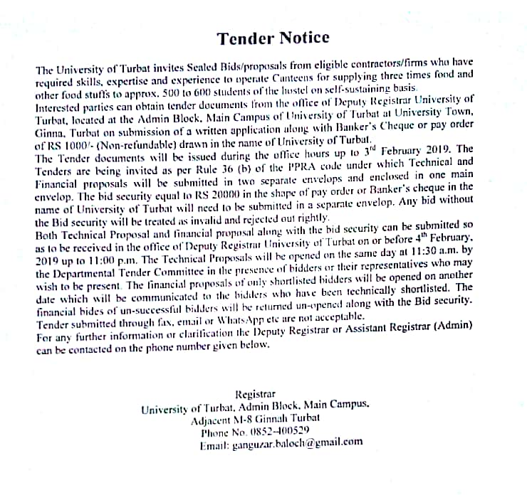 Tender Notice for Hostel Canteen January 2019