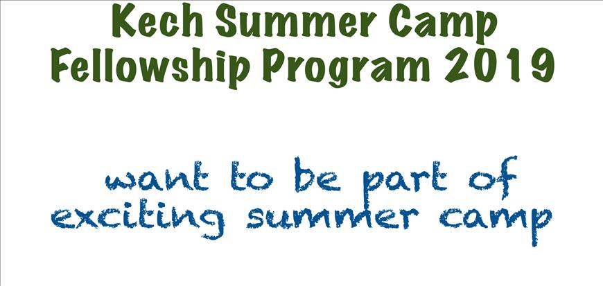 Kech Summer Camp Fellowship Program 2019