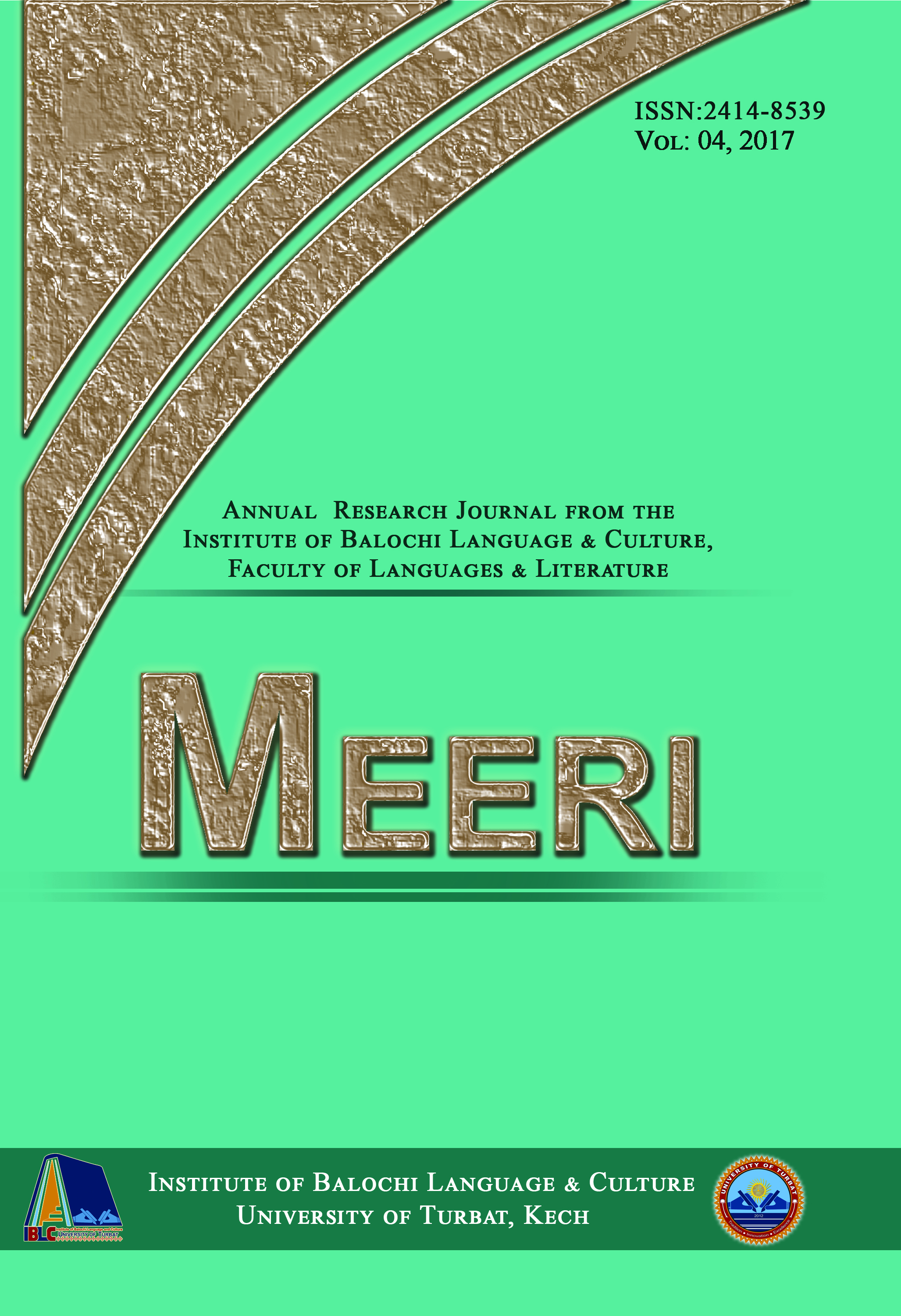 Annual Balochi Journal - Meeri 2017 (English)