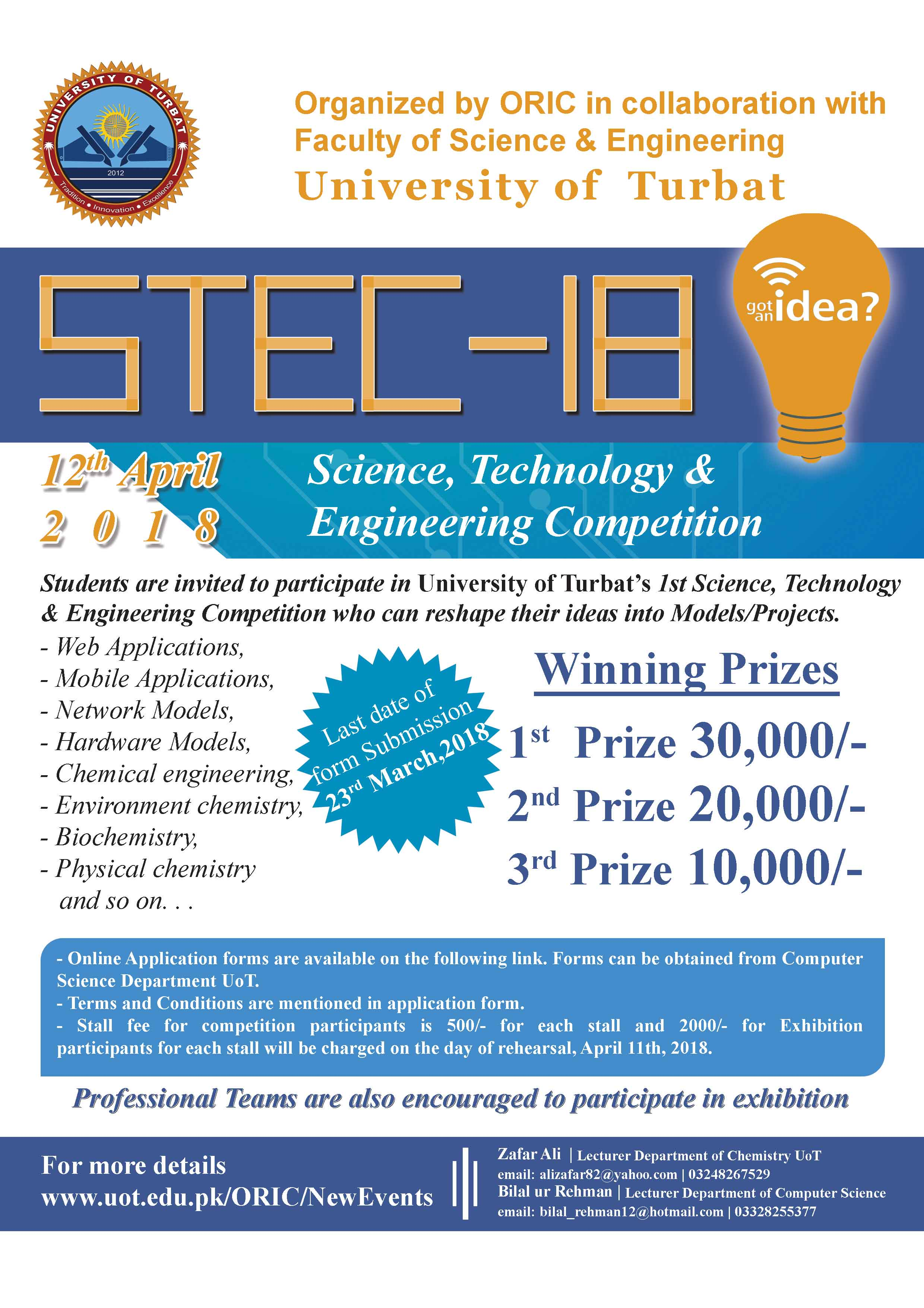 STEC - Science, Technology & Engineering Competition