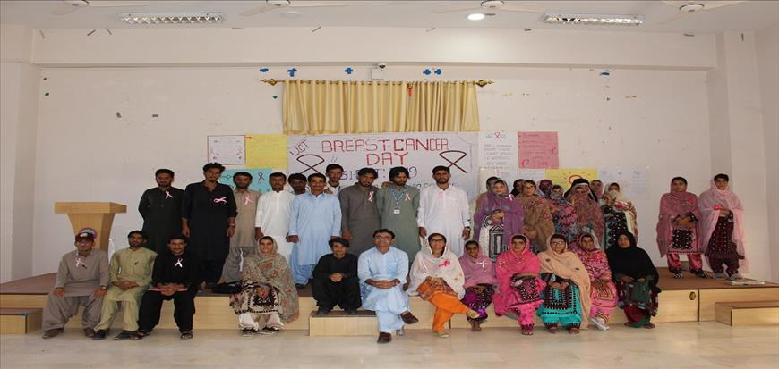 BREAST Cancer awareness seminar held in University of Turbat
