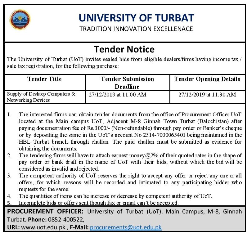 Tender Notice (Supply of Desktop Computers & Networking Devices)