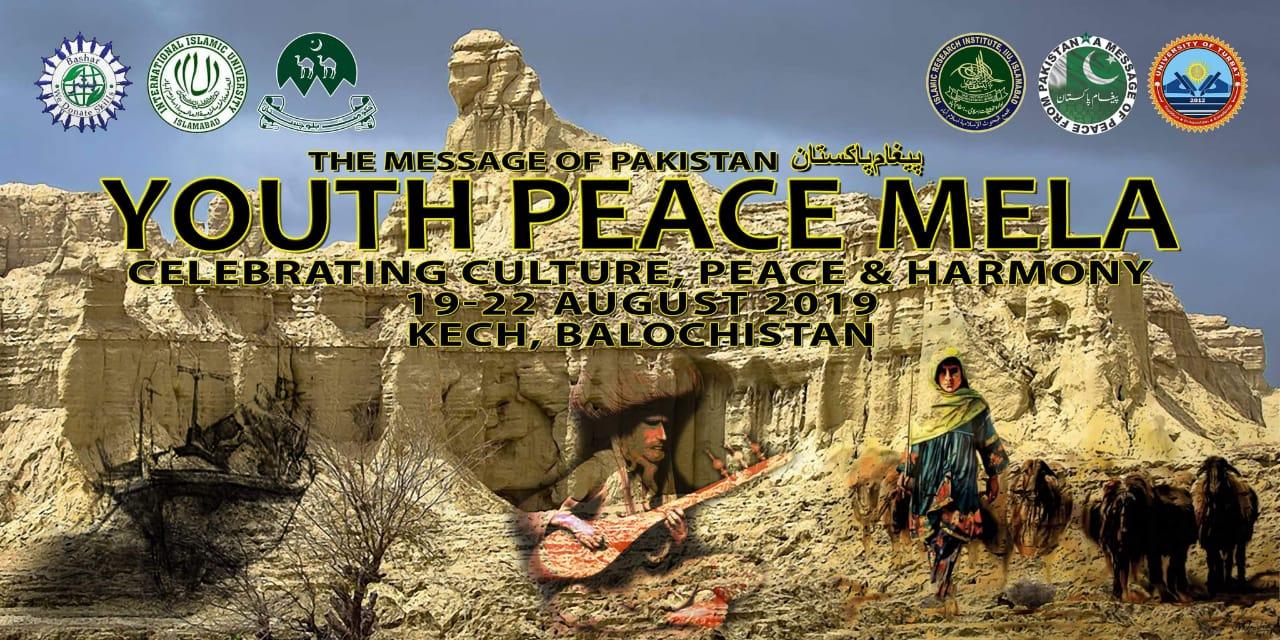 Youth Peace Mela
