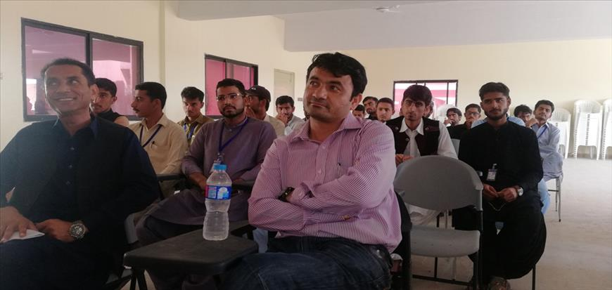 "Gwadar Campus organized seminar on ""self-management and Career Path"""