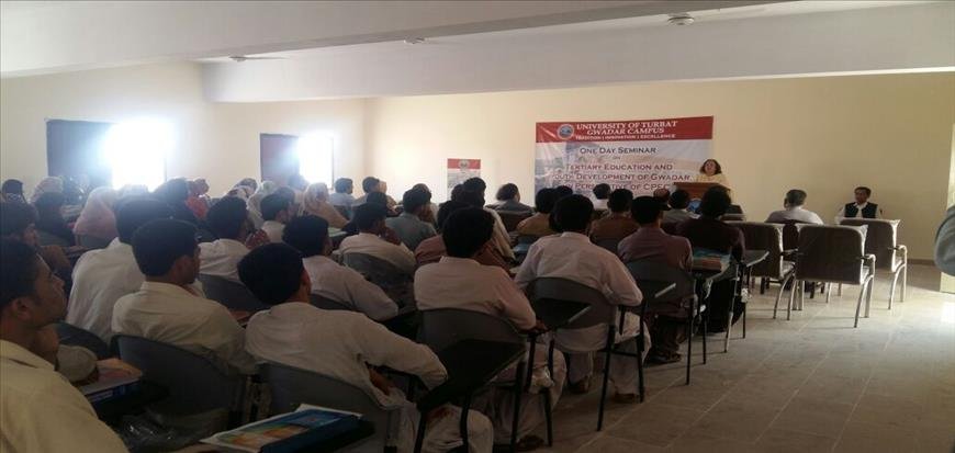 UoT Gwadar Campus organized One Day National Seminar