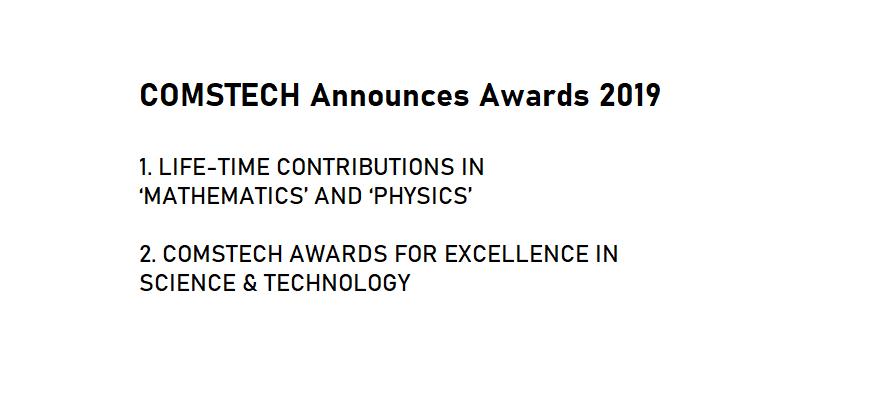 COMSTECH Announces Awards 2019