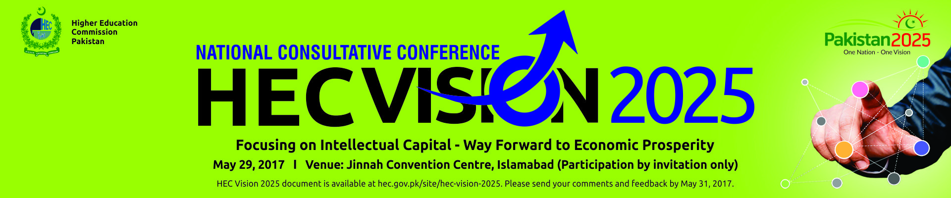 VC UoT to attend HEC Vision 2025 Conference