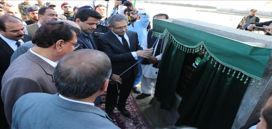 BHC Chief Justice laid down foundation stone of Law College Building