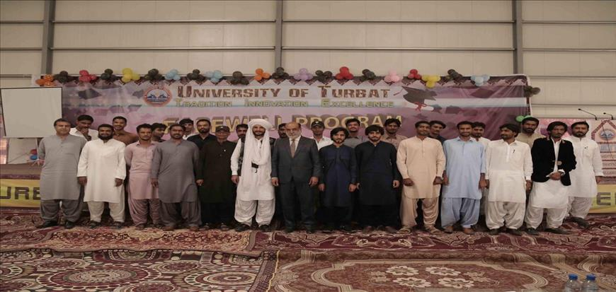Students arrange Farewell program in UoT