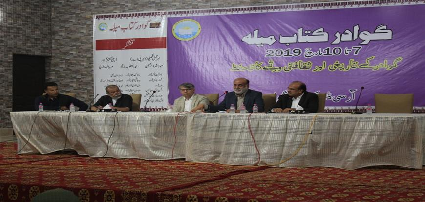 Cultural Heritage of Gwadar need to be preserved, VC UoT