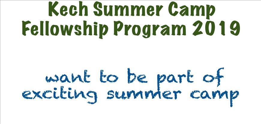 Kech Summer Camp Fellowship Program 2019