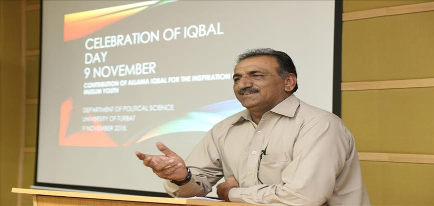 The Poet of the East remembered in Turbat University