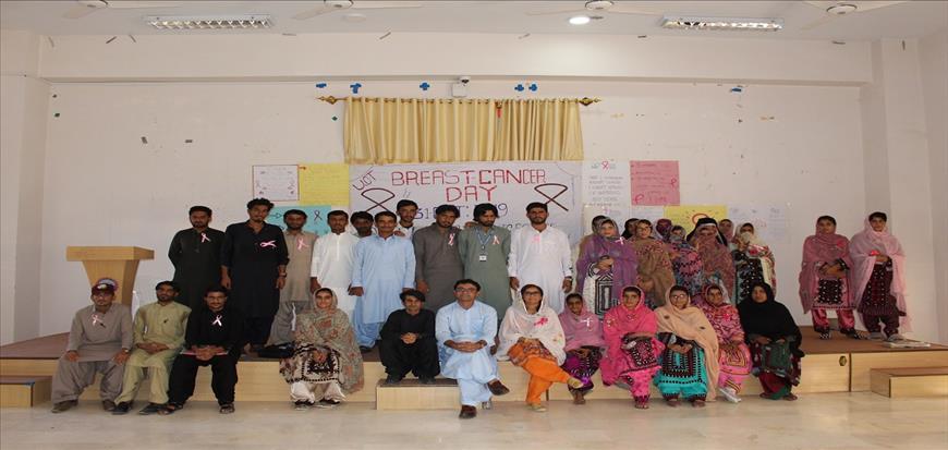 BREAST Cancer awareness seminar held in University of Turbat