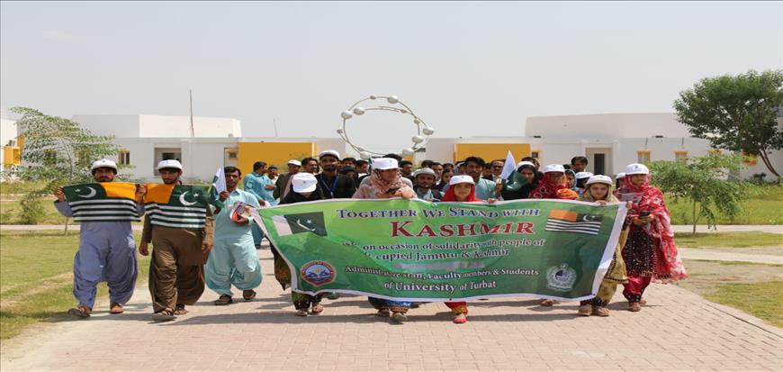 Walk held at UoT to express solidarity with the people of Kashmir