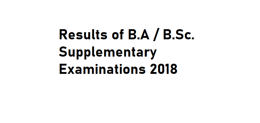 Result of B.A / B.Sc 2018 Supplementary Examination of Affiliated Colleges, UoT
