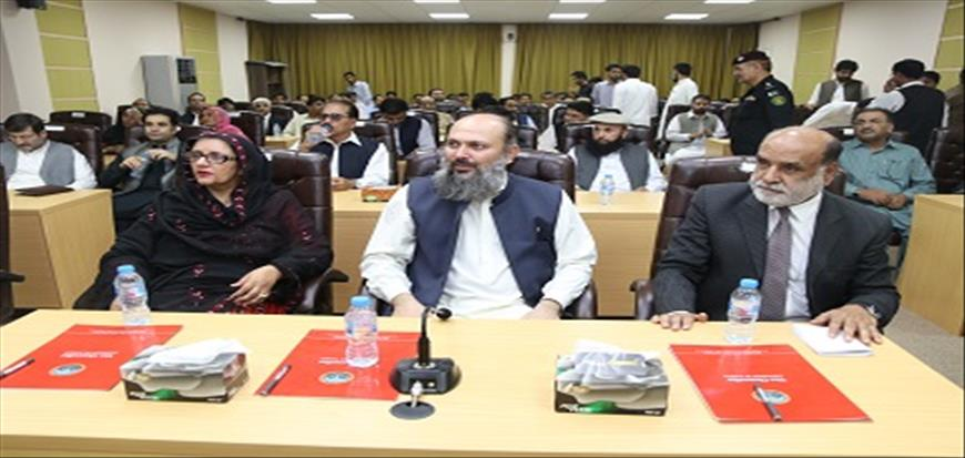 Chief Minister Balochistan Jam Kamal Khan visit University of Turbat (Main Campus Turbat)