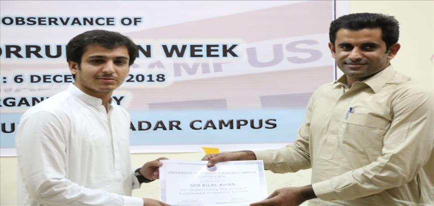 Awareness Program Against Corruption Organized In UoT Gwadar Campus