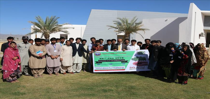 VC UoT for planting more trees in University of Turbat