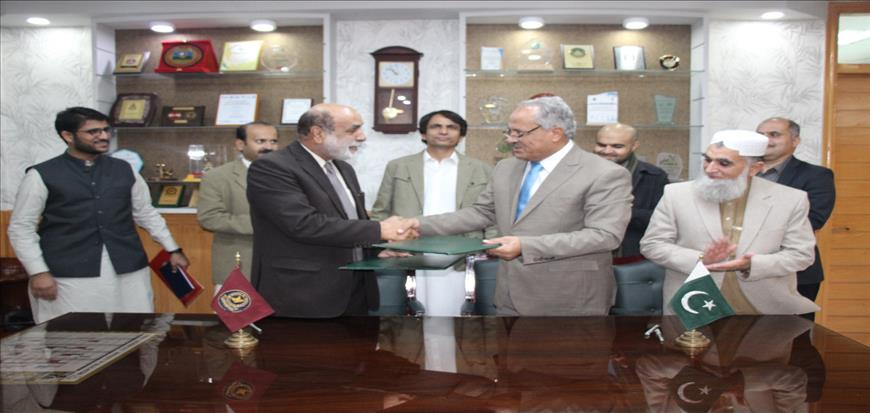 Turbat University signed MoUs with UoB and BBSUL