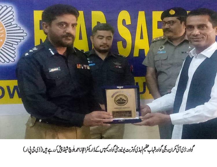 "Motorway Police organized seminar on ""Road Safety"" at UoT Gwadar Campus"