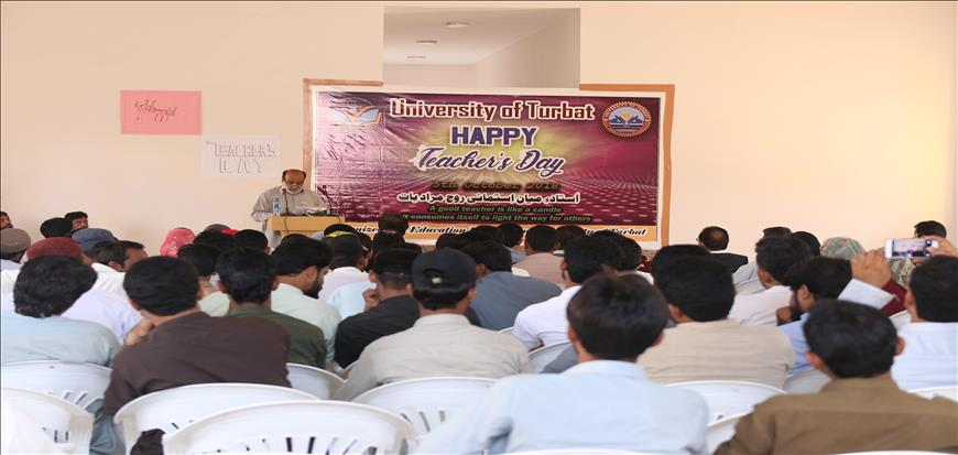 Teacher Day observed in UoT main campus and Gwadar campus