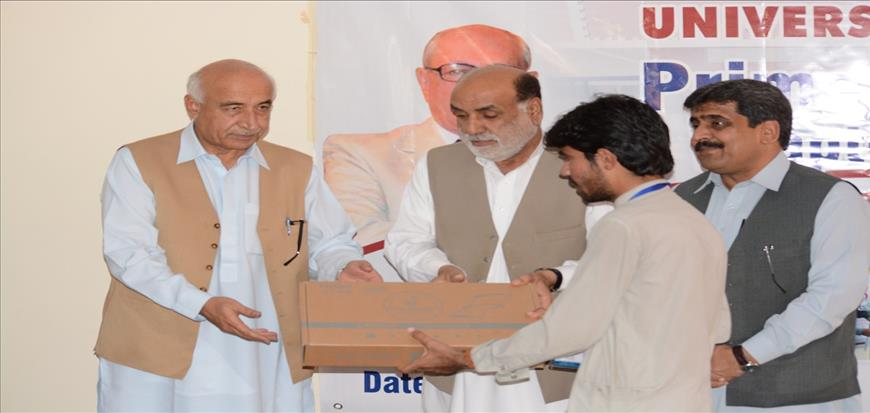 Prime Minister's Laptop Distribution Ceremony at UoT