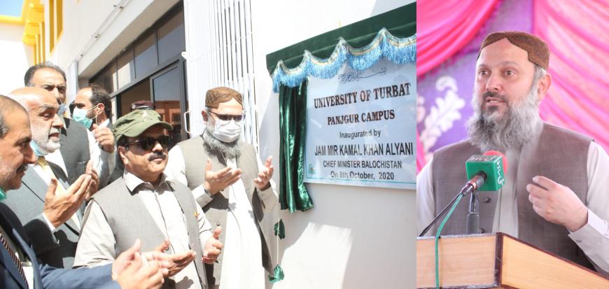 CM Balochistan inaugurates Panjgur Campus