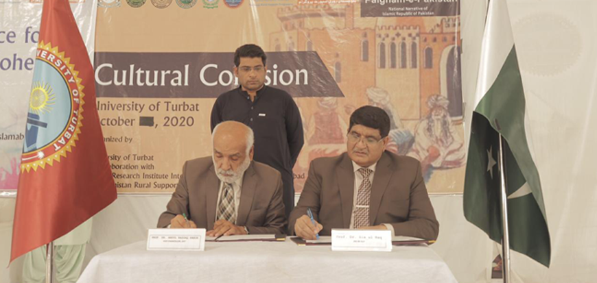 UoT, IIUI, BRSP and NCSW agree to extend mutual cooperation