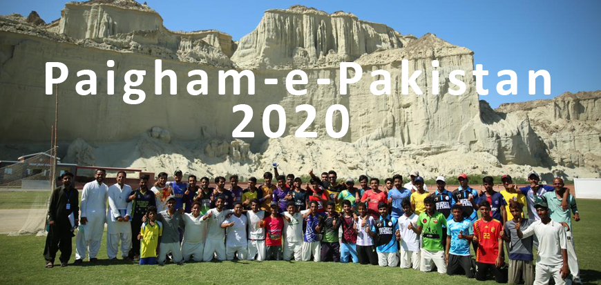 UoT's Gwadar Campus hosts Pegham e Pakistan Conference
