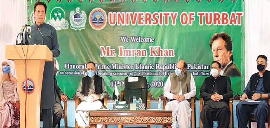"Prime Minister Imran Khan visits University of Turbat and address the UoT faculty and Students. ""Elevating Balochistan part of my vision"" says PM"