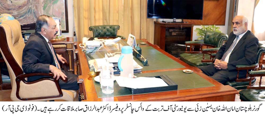VC UoT calls on Governor Balochistan