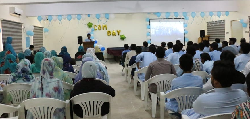 Annual Com-day Celebrated in Gwadar Campus of UoT