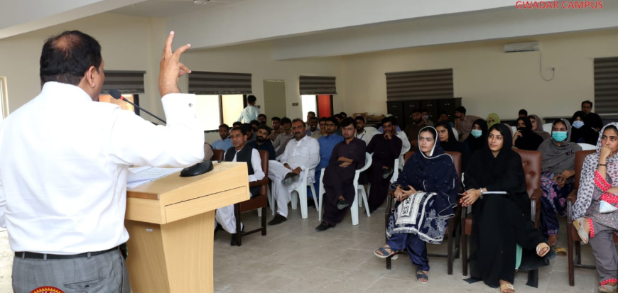 """Lecture Session on """"Understanding the process of starting of your own business"""" at UoT's Gwadar Campus"""